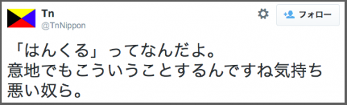 2015-04-08 16.34.53