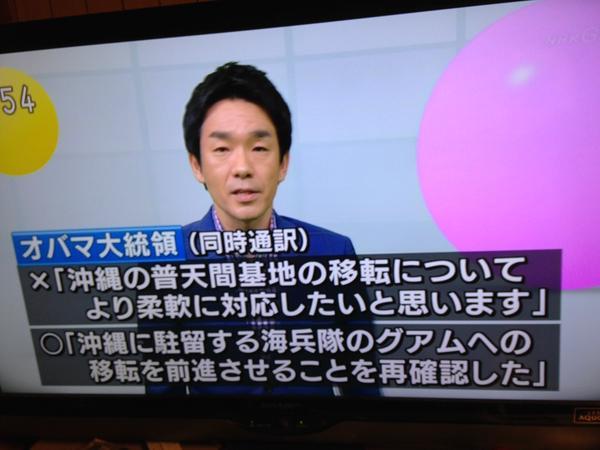 NHK_goyaku (1)
