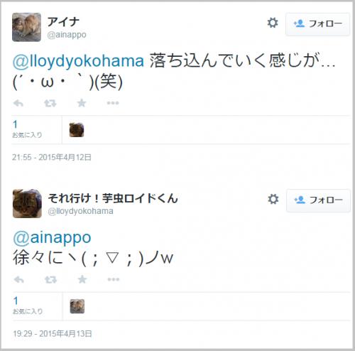 cat_kotatu_tweet2