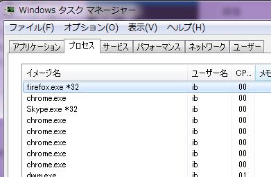 chorome32_2