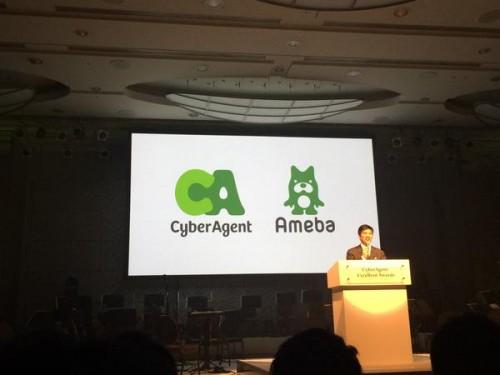 cyberagent_newlogo (1)