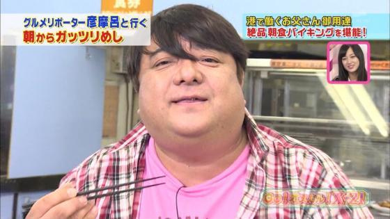 hikomaro (2)