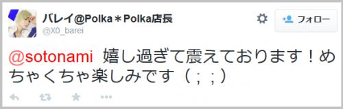 hisoka_hunter 9