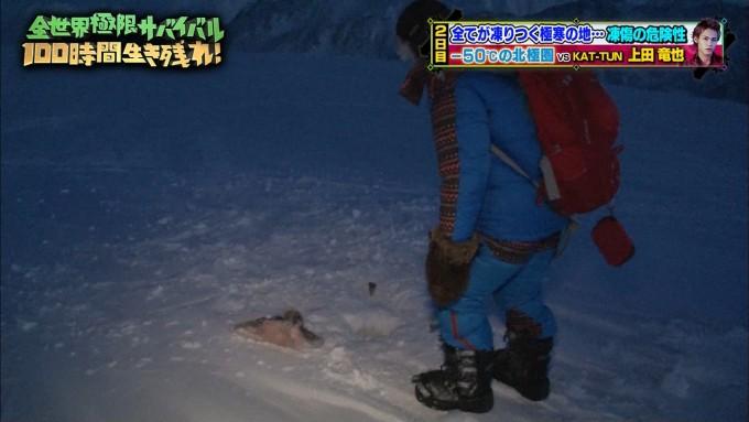 kuttune_ueda (2)