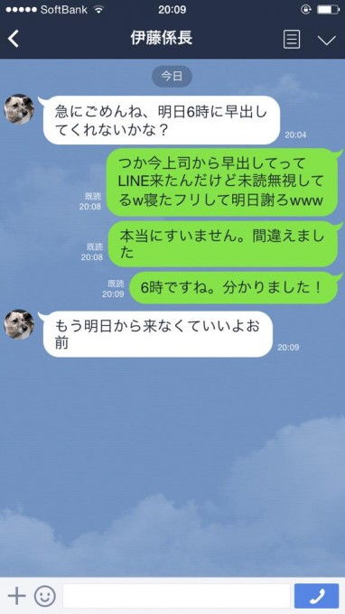 line miss (3)