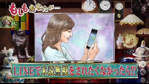 line_kssuru (1)