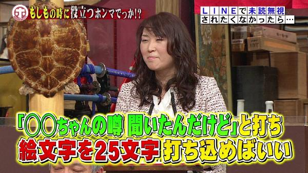 line_kssuru (2)