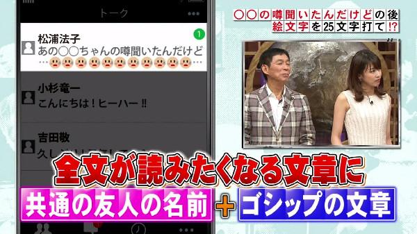 line_kssuru (3)
