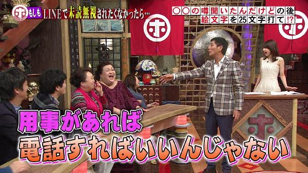line_kssuru5
