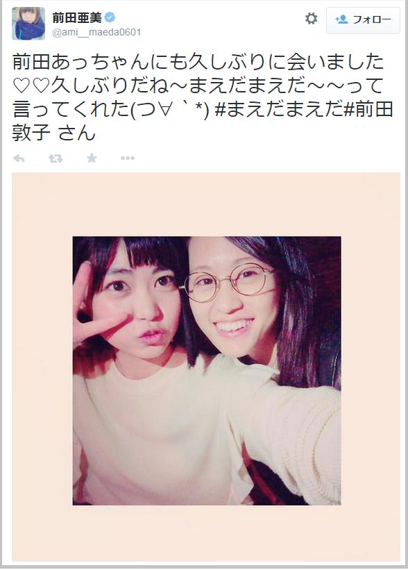 maedaatuko_takuhatiro (1)