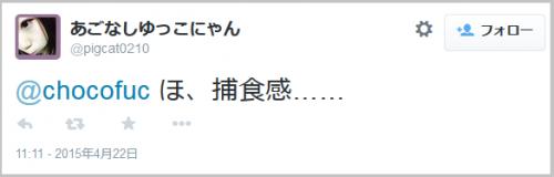 ookami_love4