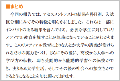 tokyo_rika2