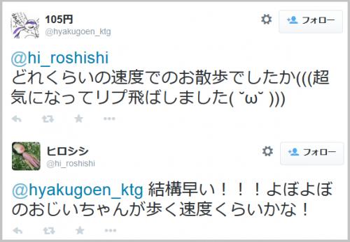 tukisima_kame4