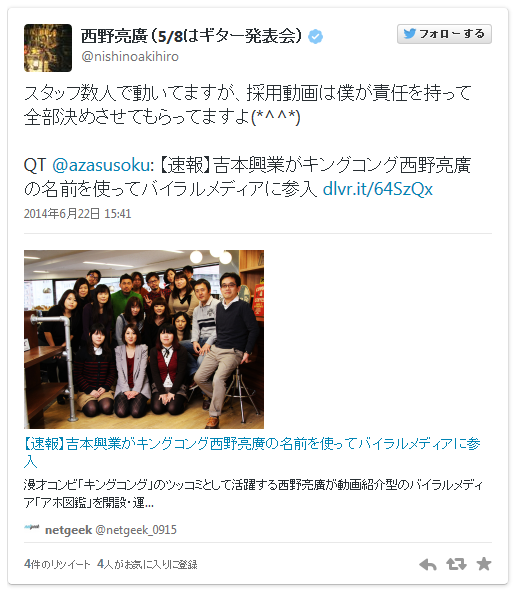 twitter_ahozukan3