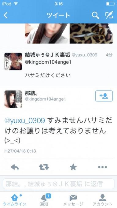 twitter_maegami (4)