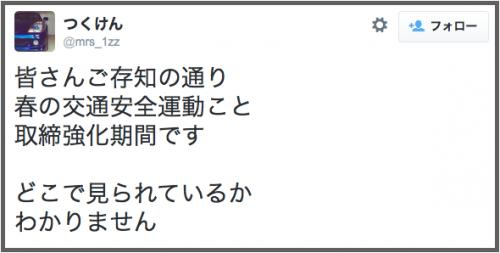 2015-05-14 14.59.44