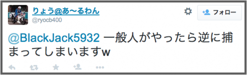 2015-05-14 15.01.57