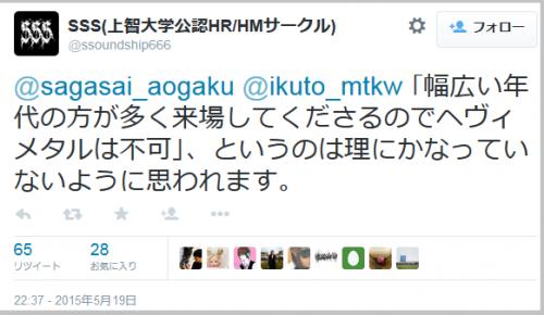 aogaku_bunkasai3