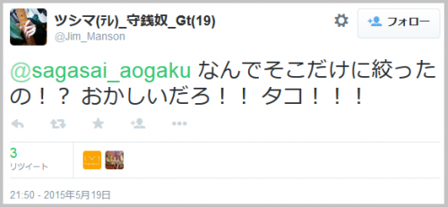 aogaku_bunkasai4