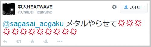 aogaku_bunkasai6