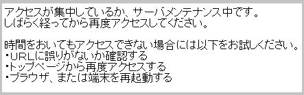docomo_line1