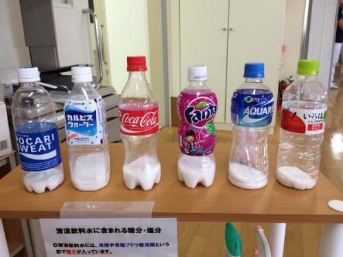 irohasu_sugar1