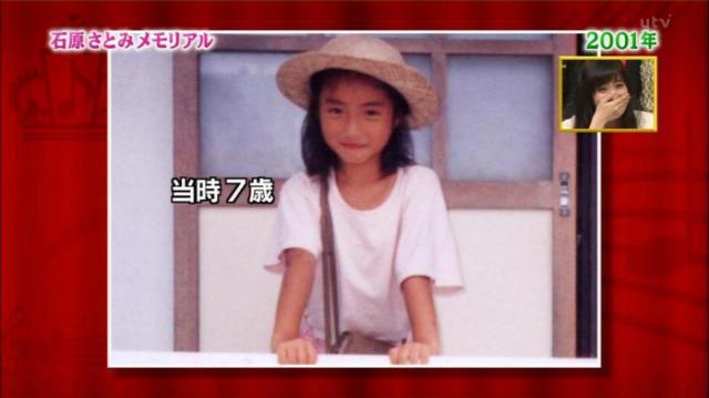 isihara (1)
