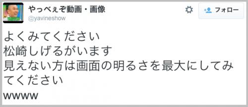 matsuzaki1