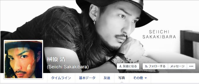 sakakibara11
