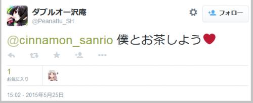 sanrio3