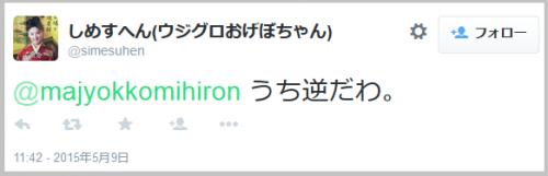 sirokuro_photo3