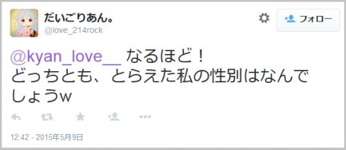 sirokuro_photo4