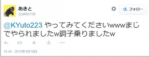 sukiya_tuyudaku3