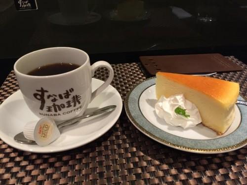 sunabacoffee2