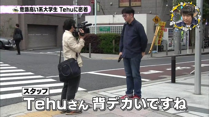 tehu_sasihara (3)