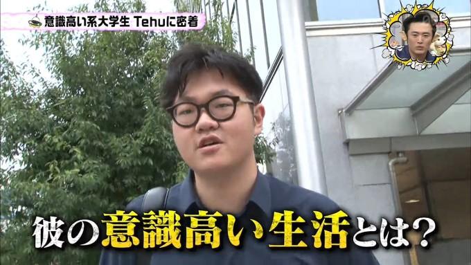 tehu_sasihara (8)