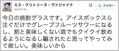 スクリーンショット 2015-06-05 15.40.24