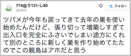 スクリーンショット 2015-06-05 15.47.20