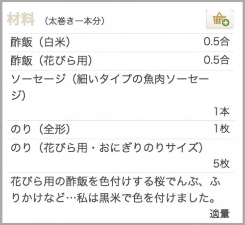 スクリーンショット 2015-06-12 1.00.46