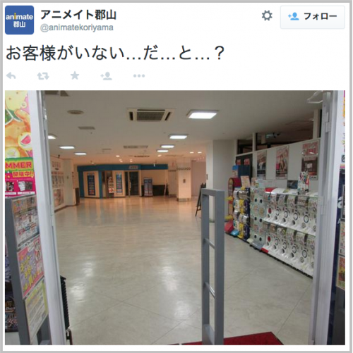 animate_koriyama