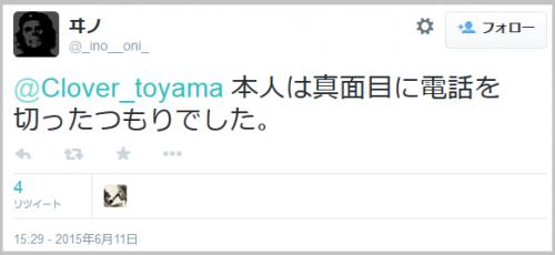 denwa_yutori1