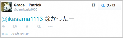 dyson_yodobashi3