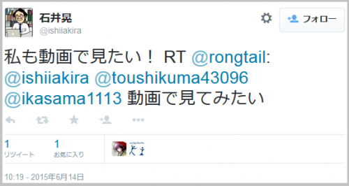 dyson_yodobashi5