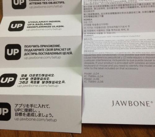 jawbone_up2_2