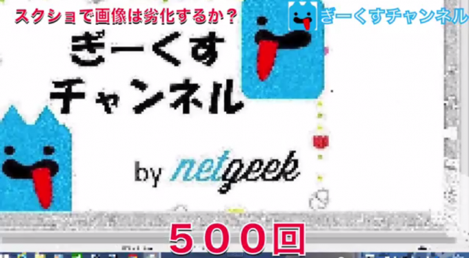 jpeg_rekka3