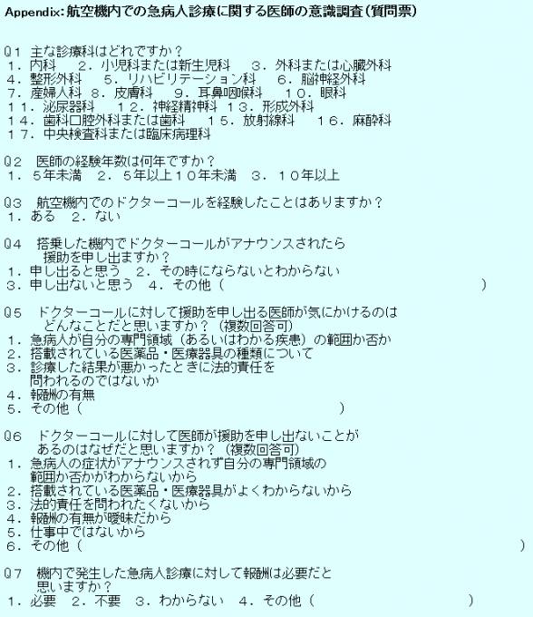 kinai_isha1