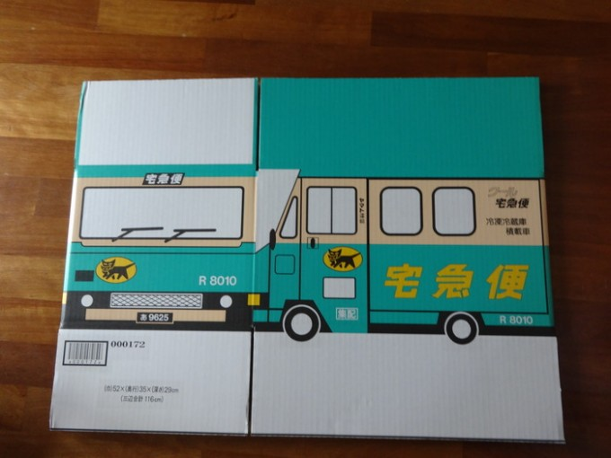 kuronekoyamato_box (4)
