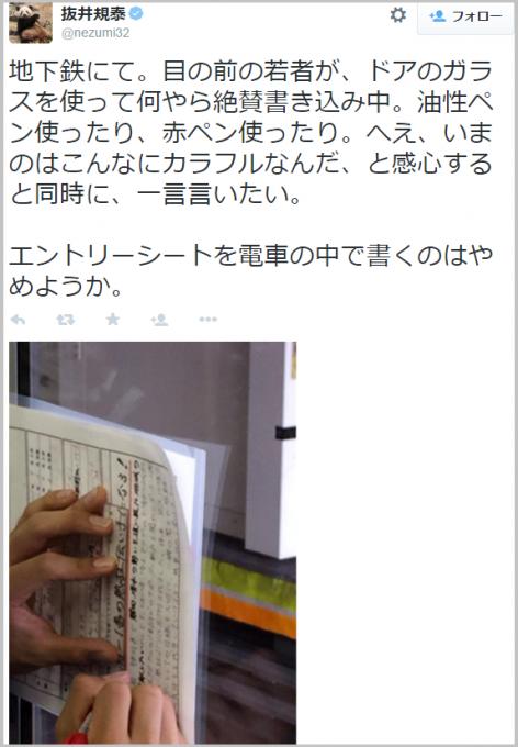 nezumi32_12