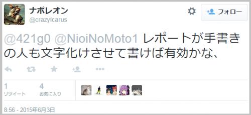report_urawaza4