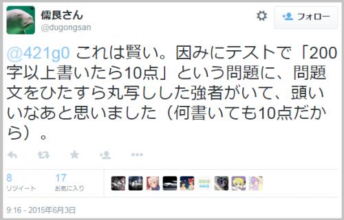 report_urawaza5